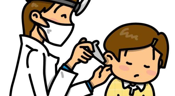 こどもがかかりやすい急性中耳炎とは?