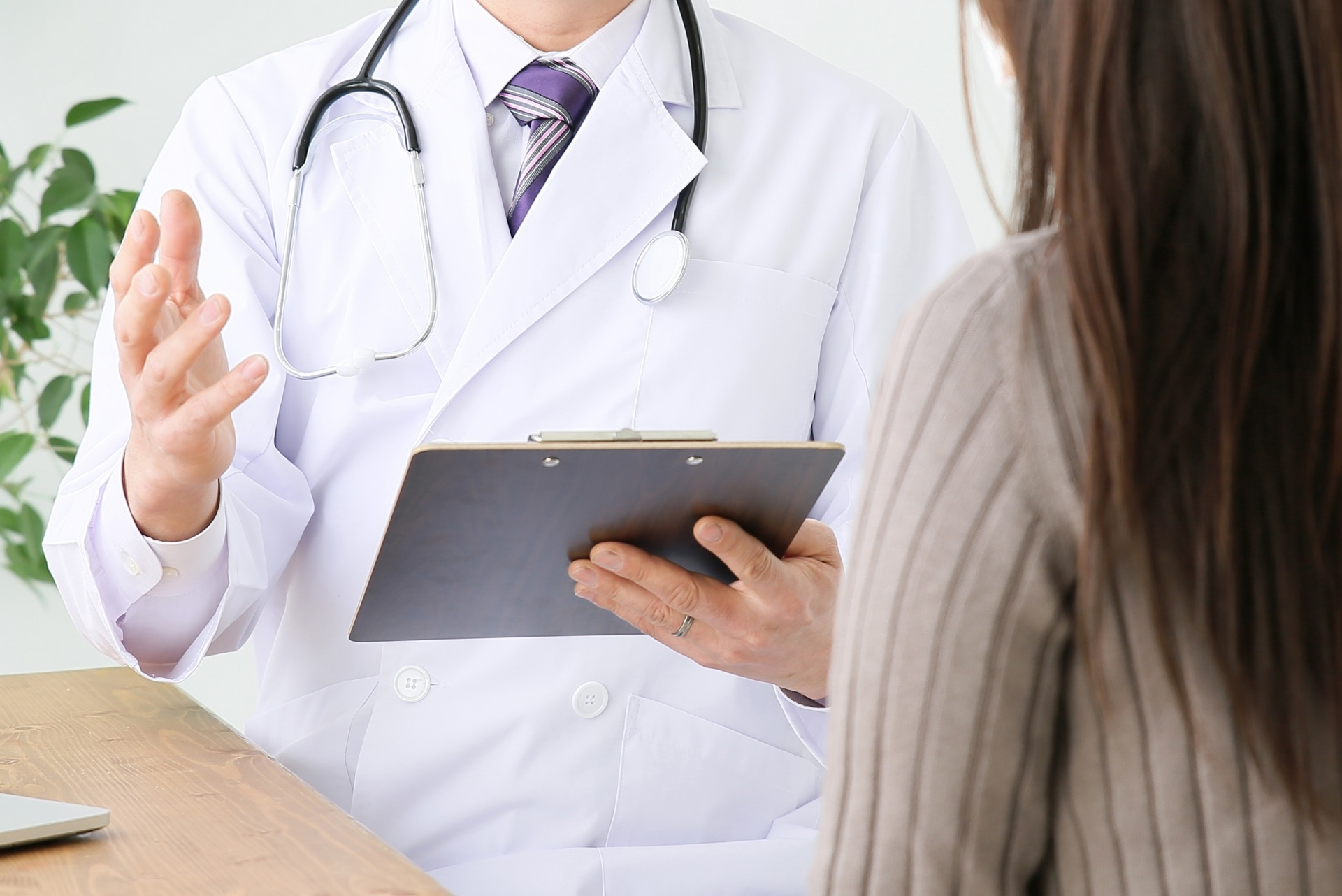 管理 療養 料 疾患 特定