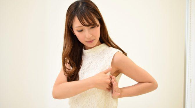 乳がんの罹患率は女性11人に1人 セルフチェックと乳がん検査で早期発見を!